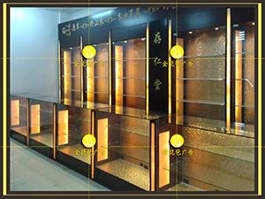 南京保健品展柜设计制作