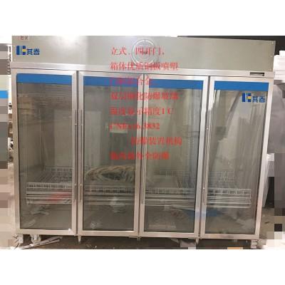 BL-L2360CF4M冷藏防爆冰箱2360L防爆冷藏冰箱