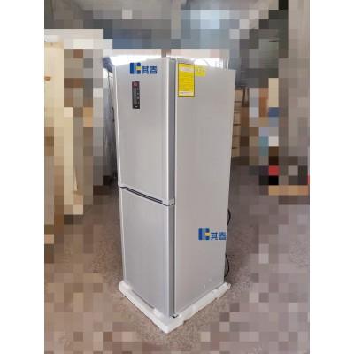 BL-270CD实验室防爆冰箱冷藏冷冻防爆冰箱