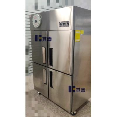 实验室化学冷藏冷冻防爆冰箱立式BL-1020CD