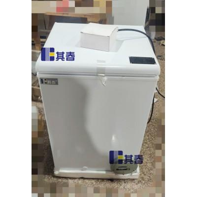 卧式防爆冰柜BL-W100冷藏冷冻转换