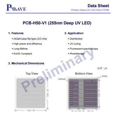 PW255nm深紫外PCB-H50-V1UVB芯片80mW