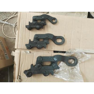 新型卡线器 电气化专用德式卡线器16-70蛙式卡线器  现货