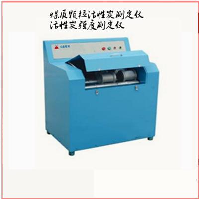 煤质颗粒活性炭试验转鼓机   煤质活性炭强度测定仪