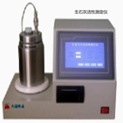 自动生石灰活性测定仪