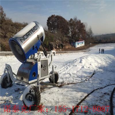 户外大型雪场用人工制雪设备投资 厂家采购造雪机价格