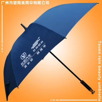 广州太阳伞厂 广州荃雨美雨伞有限公司