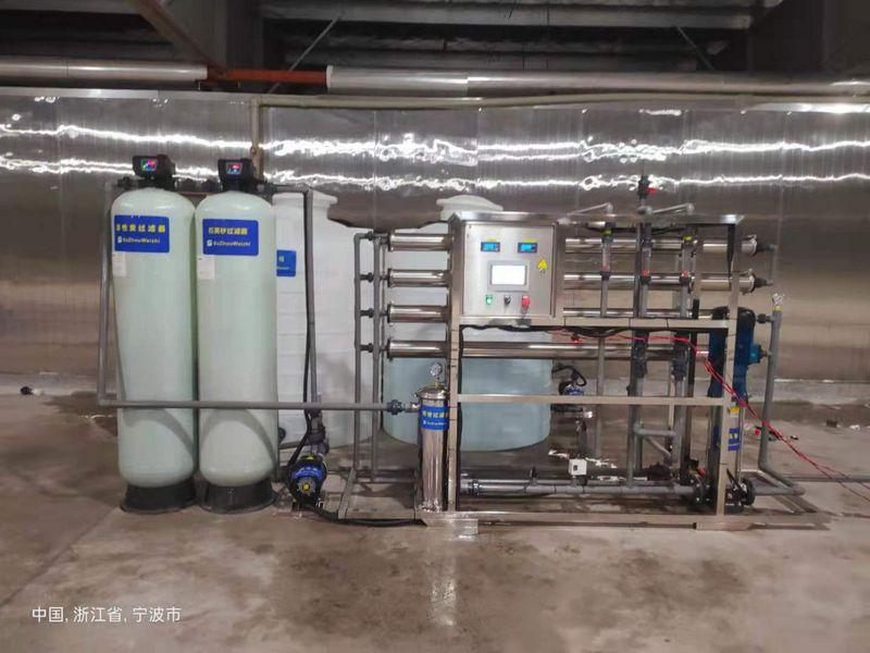 昆山纯水设备/反渗透纯水设备/铝壳清洗纯水水设备