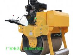 手扶式双轮振动压路机座驾式小型回填土压实机公路压实机