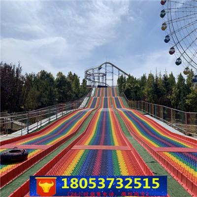 景区游乐设施彩虹滑道 无动力七彩滑道 户外游乐设施