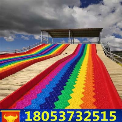 荒坡彩虹滑道设计 无动力游乐设施七彩滑道项目预算