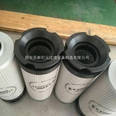 供应雅歌液压过滤器滤芯V3.0823-1
