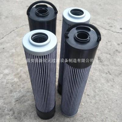 供应雅歌污油滤芯V2126036