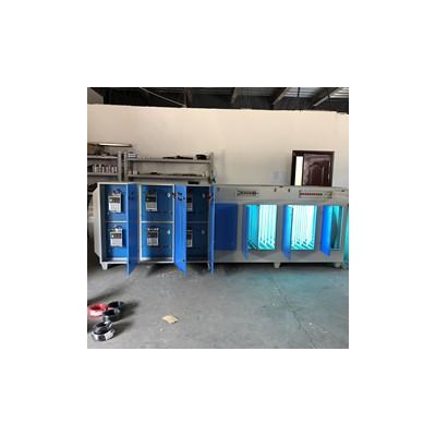 UV光氧净化器 光氧催化废气处理设备 喷漆房成套环保设备