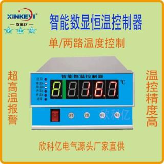 电地暖地热膜地热板数显温控器 欣科亿XKY-CW600双路恒温温度控制