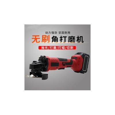 防烧机且寿命长的无刷锂电角磨机