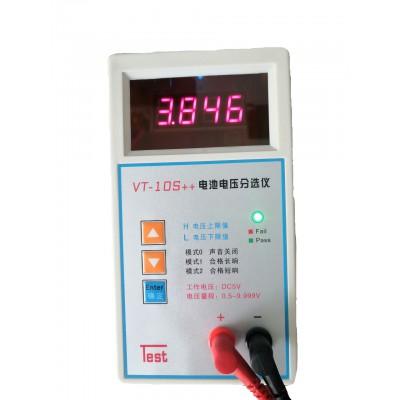 VT-10S++电池电压分选仪18650聚合物电池电压分选仪