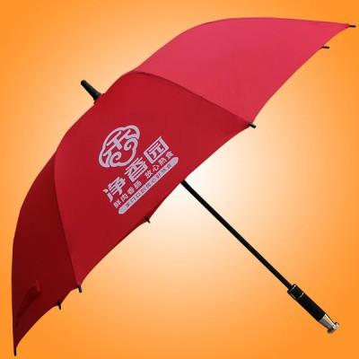 鹤山雨伞厂 鹤山荃雨美雨伞有限公司