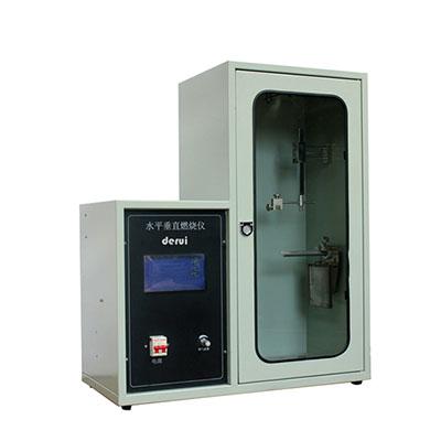 达沃斯水平垂直燃烧仪DWS-3价格优惠