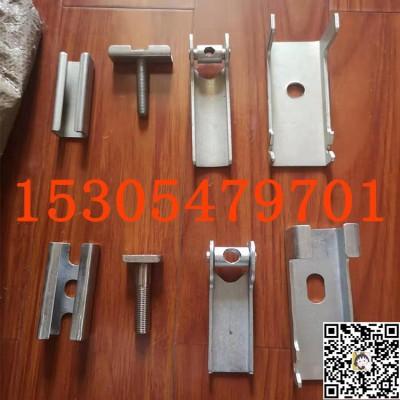 碳钢夹持器  导料槽压紧装置   导料槽夹子  导料槽角铝