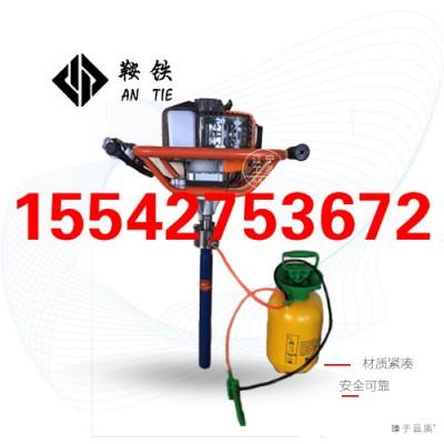 海南省直辖鞍铁内燃钢轨钻孔机