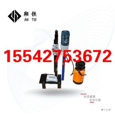 安庆鞍铁NLQ-45混凝土螺栓钻取机铁路