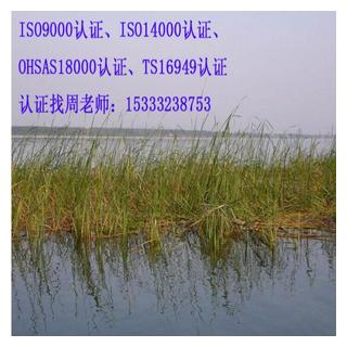 乌鲁木齐ISO9001质量管理体系认证