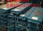 山东东达机电FBMS-B煤矿风门机械闭锁器