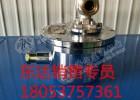山西阳泉采购5台DFH20/7矿用本安型电动球阀