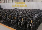 BQG450/0.2矿用气动隔膜泵铝合金材质