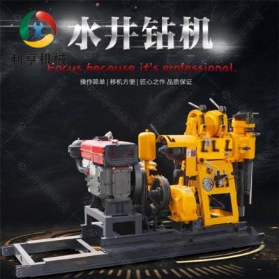 利亨供应HZ-200YY液压岩心钻机 小型勘探取样钻机