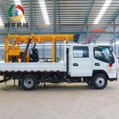 利亨供应XYC-200车载式液压岩芯钻机  民用水井钻机