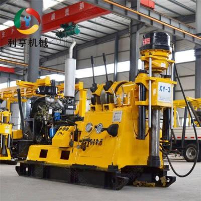 利亨供应供应XY-3液压水井钻机 地质岩心取样钻机