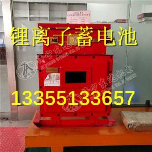 UPS矿用电源作用 DXBL2880后备电源供电稳定
