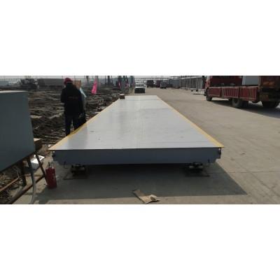 3米*14米15米100吨120吨 地磅电子地磅 汽车衡