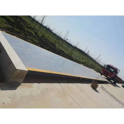 120吨 地磅汽车衡 汽车衡,台中衡