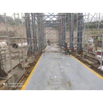 3米宽9米80吨 地磅汽车衡 汽车衡,台中衡