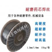 苏州壹胜佰焊接材料有限公司