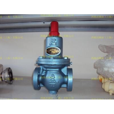 RD-14H减压阀 日本VENN油水减压阀