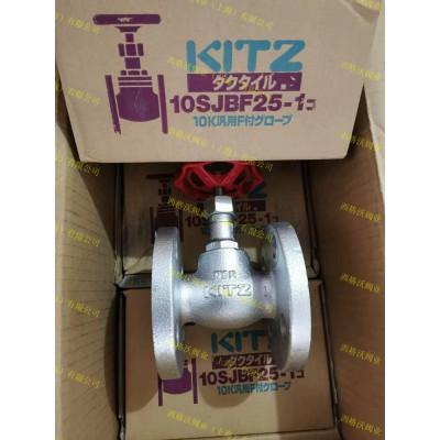日本KITZ北泽10SJBF球墨铸铁蒸汽截止阀