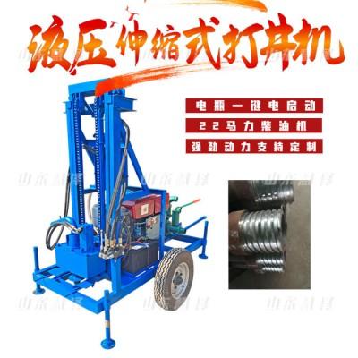 供应小型100米打井机 22马力 牵引式柴油打井机