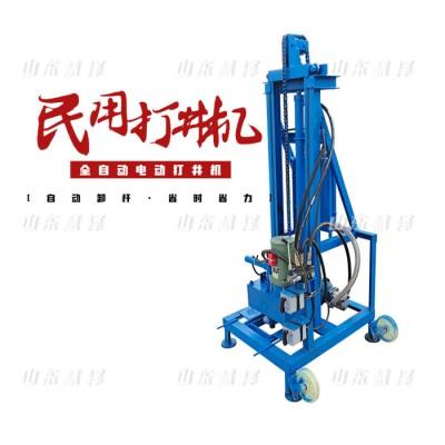 供应小型钻井机民用打井机 伸缩式220V农用车拉打井设备