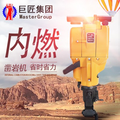 山东巨匠供应YN27C内燃凿岩机