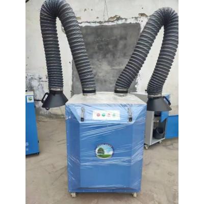 单臂双臂焊烟净化器 移动式焊烟净化器 焊烟除尘设备焊烟除尘器