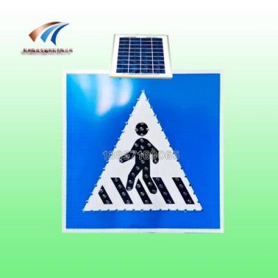 晋江人行横道标志牌 人行横道太阳能标志牌 交通设施厂家