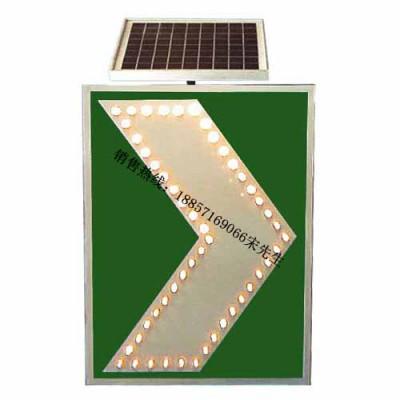 南安高速匝道标志牌太阳能弯道有道标志led发光标志牌