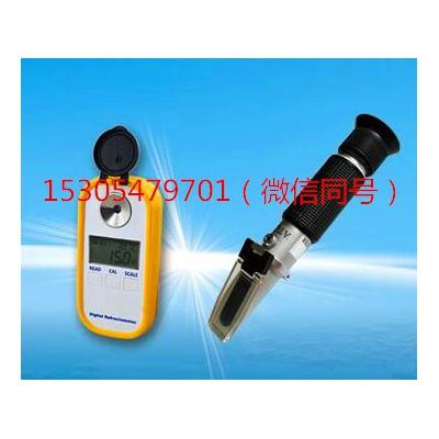 铝壳手持温补光学盐度计折射仪0-10%海水比重计