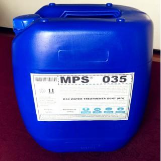 彬盛翔碱式RO阻垢剂MPS35生产厂家