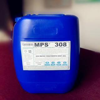 彬盛翔广谱型反渗透阻垢剂MPS308厂家代加工