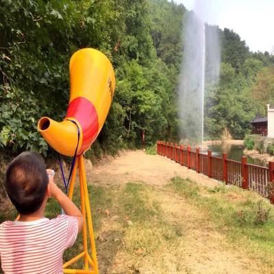 商洛呐喊喷泉带动景区游玩气氛 山东三喜